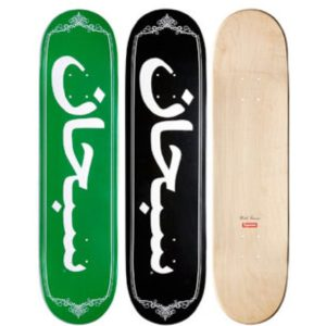 2012 - Supreme Arabic Logo Supreme Skateboard Deck