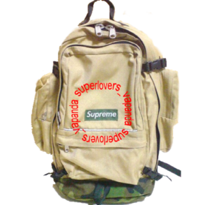 S/S 1997 Supreme Backpack Tan